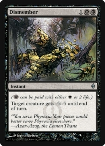 MTG-dismember-new-phyrexia-uncommon